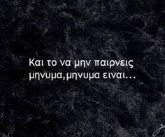 Images and videos of greek quotes My Life Quotes, Old Quotes, Wisdom Quotes, Clever Quotes, Cute Quotes, Favorite Quotes, Best Quotes, Funny Greek Quotes, Perfection Quotes