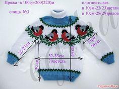 Снегири и пингвины)Шапочка и свитер с описанием. - Вязание для детей - Страна Мам