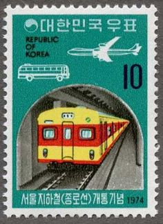 Korean Stamp from 1974
