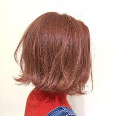 Dye My Hair, New Hair, Hair Inspo, Hair Inspiration, Pelo Chocolate, Kpop Hair, Hair Streaks, Hair Arrange, Girl Short Hair