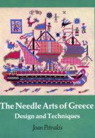 "Gallery.ru / Dora2012 - Альбом ""The Needle Arts of Greece"""