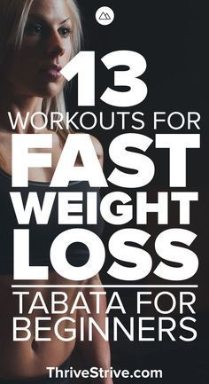 Tabata workouts are a great way to burn fat and lose weight in a short period of time. These tabata workouts for beginners are a great way to get started with tabata exercises and cardio.