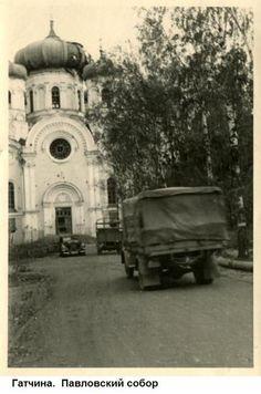 Гатчина. Оккупация 1941-1944 | 72 фотографии
