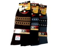 Maya Hosiery is a prominent supplier, manufacturer and exporter of high quality gents socks of various stuffs such as cotton socks, ankle socks, woollen socks and terry socks; at very reasonable price in the market.