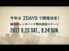 Blue Note JAZZ FESTIVAL 2017 trailer