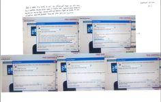 Privacy Report Internet Device