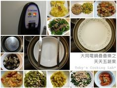 rice cooker! My Favorite Food, Favorite Recipes, Asian Recipes, Ethnic Recipes, Chinese Recipes, Taste Of Home, Just Cooking, Rice Cooker, Taste Buds