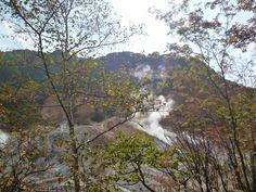 """""""Jigokudani""""→""""Okunoyu"""",  Noboribetsu-Onsen(Terme), Hokkaido Japan"""