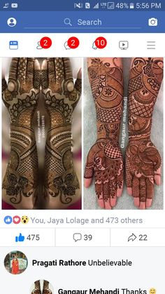 Best 12 Happy new year to everyone! 2018 has been great for me.Choosing henna as my full time career was my best decision this year. I can't… – SkillOfKing.