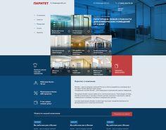 "Check out new work on my @Behance portfolio: ""Паритет - корпоративный сайт"" http://be.net/gallery/52058821/paritet-korporativnyj-sajt"