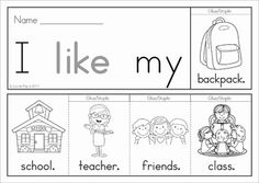 Back to School Sight Word Flip Books (color and black and white) with a response / recording sheet for each word. These flip books are such a fun way for children to practice reading high frequency words! They are also a great paper saving alternative to traditional readers as each booklet uses only 1 piece of paper!