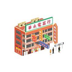 다음 @Behance 프로젝트 확인: \u201cOverlooking HongKong   Illustration\u201d https://www.behance.net/gallery/34112848/Overlooking-HongKong-Illustration
