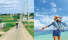 媲美馬爾地夫的療癒系海島:一生一定要前往一次的日本放空秘境「小濱島」
