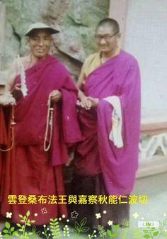 Jonang Ngawang Yonten Zampo and Choky Ngawa Rinpoche