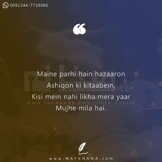 Image may contain: text Love Hurts Quotes, First Love Quotes, Deep Quotes About Love, Romantic Love Quotes, Sufi Quotes, Poetry Quotes, Hindi Quotes, Quotations, Urdu Poetry