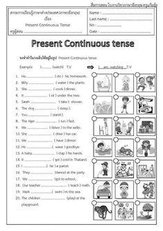 ใบงาน present continuous tense - Google Search Present Continuous Tense, Wall Art Wallpaper, Math Addition, Explosion Box, Vocabulary, Long Hair, Porn, Presents, Printables