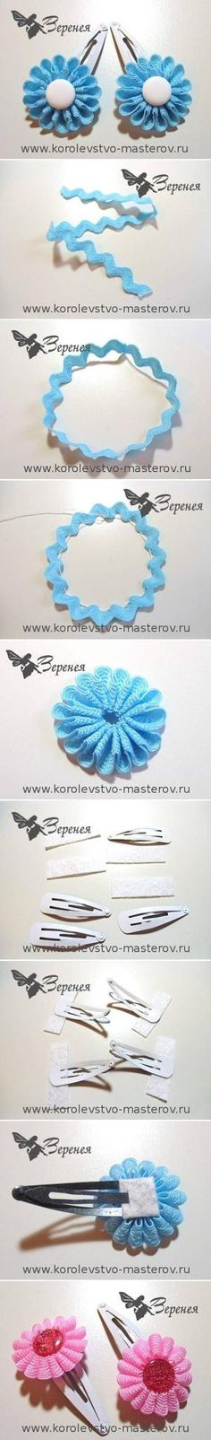 DIY Rick-Rack Flower | DIY Braid Flower by Iris108