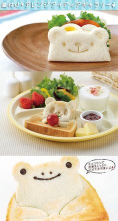 ULTRAMIX HapBeeBee Co.Ltd.   Rakuten Global Market: Pan DE pop! Up! Panda, bear, frog, and bread cutter ' 'fs3gm'