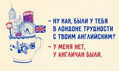 Самый эффективный способ выучить английский