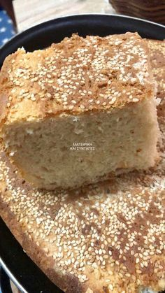 Greek Recipes, Cornbread, Banana Bread, Food And Drink, Rolls, Pie, Sweets, Homemade, Cooking