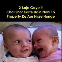 Funny Text Memes, Funny Adult Memes, Funny Jokes In Hindi, Jokes Pics, Best Funny Jokes, Funny Jokes For Adults, Funny School Jokes, Funny Puns, Really Funny Memes