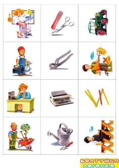 Community Workers, Community Helpers, Fun Activities For Kids, Infant Activities, English Language Learning, Preschool Worksheets, Free Prints, Diy Toys, Kids Education