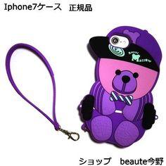 スマホケース・テックアクセサリー CANDIES royal mallow iphone 7 case シリコン 正規品 即納