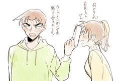 Conan, Gosho Aoyama, Toyama, Wattpad Stories, Kaito, Detective, Anime, Case Closed, Bookmarks