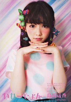 ポンコツエース島崎遥香14: AKB48,SKE48画像掲示板♪+Verbatim