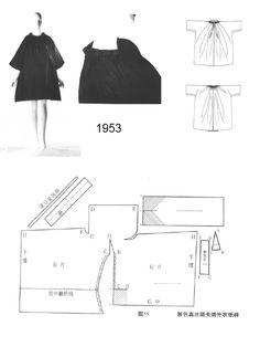 vintage/1953