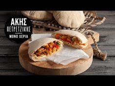 Πίτα bread από τον Άκη Πετρετζίκη. Φτιάξτε μια νόστιμη και αφράτη πίτα ολικής άλεσης και γεμίστε τη με υλικά της αρεσκείας σας! Homemade Pita Bread, Quick Easy Meals, Yogurt, Cooking Recipes, Eat, Ethnic Recipes, Greek, Youtube, Food Ideas