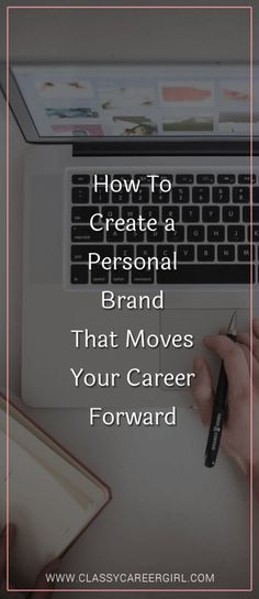 How To Create a Personal Brand That Moves Your Career Forward  Read more: http://www.classycareergirl.com/2017/08/create-personal-brand-moves-career-forward/