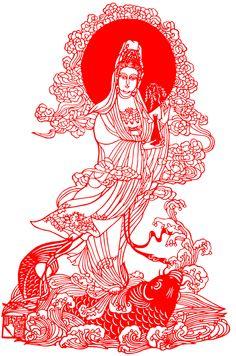 Paper cutting (Jian zhi)