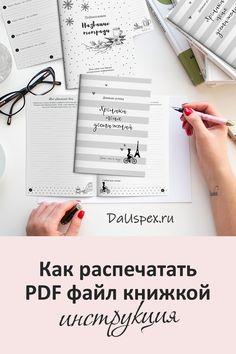 Microsoft Excel, Study Motivation, Bookbinding, Self Development, Art Music, Work Hard, Life Hacks, Bullet Journal, Lettering