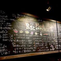 こんばんは‼️肉バルノリチャン黒板を変更しました。今後は料理メニューを楽しみながら、おすすめの食事をお選び下さい🍽 #秋田 #大町 #肉 #バル #肉バルノリチャン #いつもありがとう #メニュー #黒板
