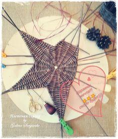 Flax Weaving, Willow Weaving, Paper Weaving, Basket Weaving, Straw Art, Pattern Paper, Wicker Baskets, Twine, Paper Cutting