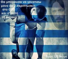 Greece History, Macedonia Greece, Greek Symbol, Greek Flag, Kai, Greek Warrior, Cradle Of Civilization, Picture Icon, Greek Language