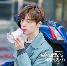 [Cinderella and the Four Knights] Korean Drama Ahn Jae Hyun, Cinderella And Four Knights, High School, Moonlight Drawn By Clouds, My Love From The Star, Web Drama, Handsome Korean Actors, Hello My Love, New Actors