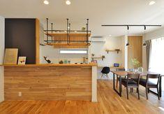 Kitchen Bar Design, Loft House, Minimalist, Architecture, Table, Furniture, Home Decor, Kitchen Design, Yurts