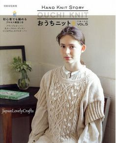 Contemplative Newest Luxury Lace Crochet Knitting Patterns Book For Tablecloth And Lace Cushion Golden Lace Book For Adult Books