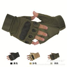 "Universe of goods - Buy New Blackhawk Hell Storm US Military Special Forces Tactical Army Gloves Slip Outdoor Men Fighting Fingerless Gloves"" for only USD. Motorcycle Gloves, Cycling Gloves, Army Training, Sports Training, Military Special Forces, Tactical Gloves, Outdoor Men, Military Army, Army Police"
