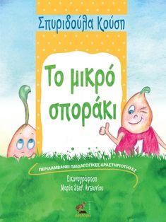 Cover, Books, Spring, Libros, Book, Book Illustrations, Libri