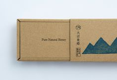 Clean, Simple, Minimal Stamped Packaging for Japanese Honey | Jeannie Huang