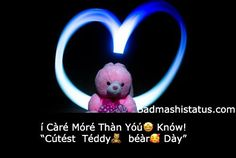 Teddy Day Pic, Happy Teddy Bear Day, Teddy Day Images, Big Teddy Bear, Bear Images, Love Images, Teddy Bear Quotes, Good Night My Friend, Propose Day