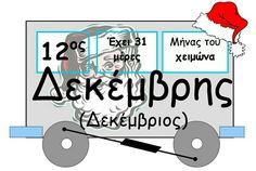 Class Decoration, Maths, Calendar, Classroom, Education, School, Class Room, Life Planner, Onderwijs