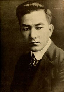 Sessue Hayakawa (June 10, 1889 – November 23, 1973) Japanese and American actor who starred in American, Japanese, French, German, and British films. Hayakawa was active at the outset of the American film industry and was very popular with female movie-goers for his good looks.