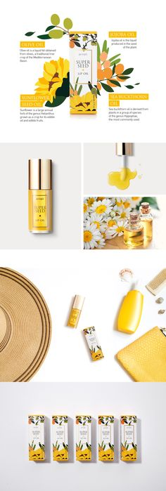 B for Brand, Package Design, Beauty, Lip Oil, Cosmetic, Petitfee, 비포브랜드, 패키지 디자인,  화장품, 코스메틱, 뷰티, 립오일, 쁘띠페