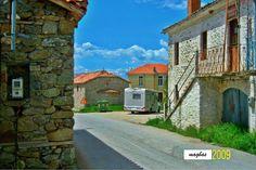Αγιος Γερμανός-Πρέσπες-Saint German-Prespes Photo from Agios Germanos in Florina | Greece.com