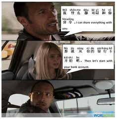 Chinese jokes -   Who do you share your bank account with? LOL #chinese…