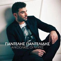 294 beste afbeeldingen van Pantelis Pantelidis ♡ in 2019 - Monkey ... bd127d3099a